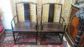 Pair of 19th Century Chinese Zitain Chairs