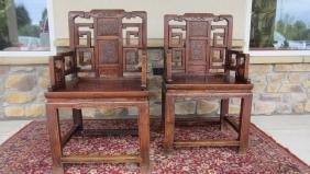 Pair of Chinese Carved Wood Chairs