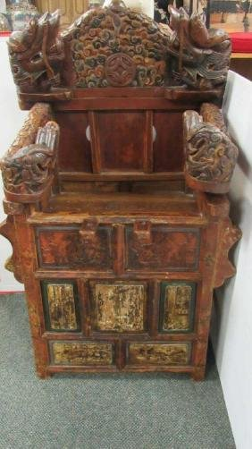 19th Century Chinese Dragon Chair