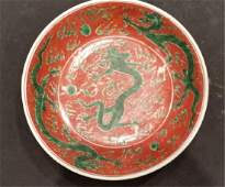 Stunning Qing Dynasty glazed dish with green drags