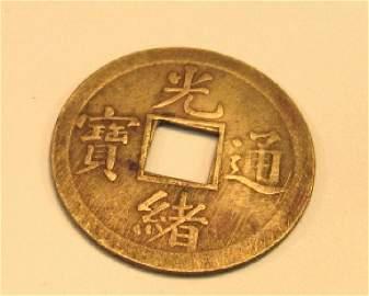 19h c. Qing Dynasty Sword Coins( Guangxu Tongbao)
