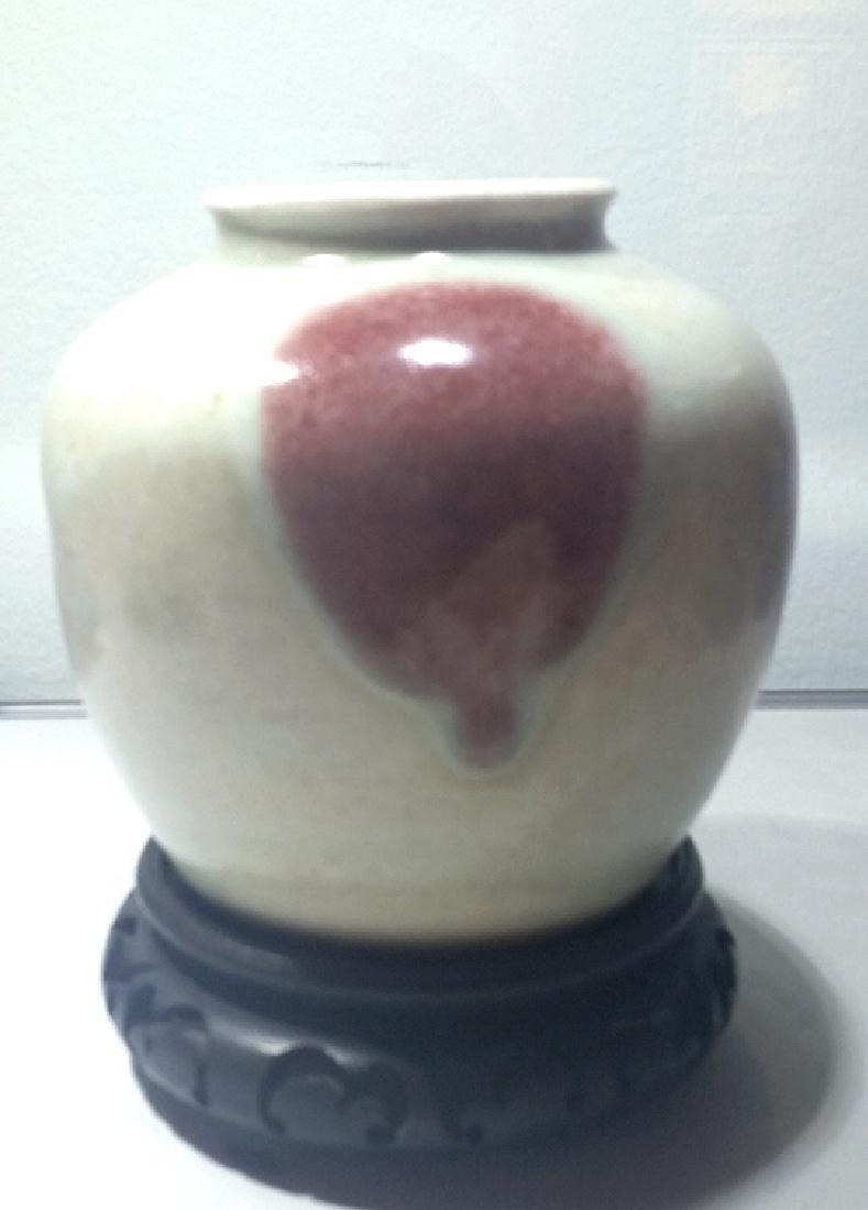 Chinese Flambe Glaze Vase