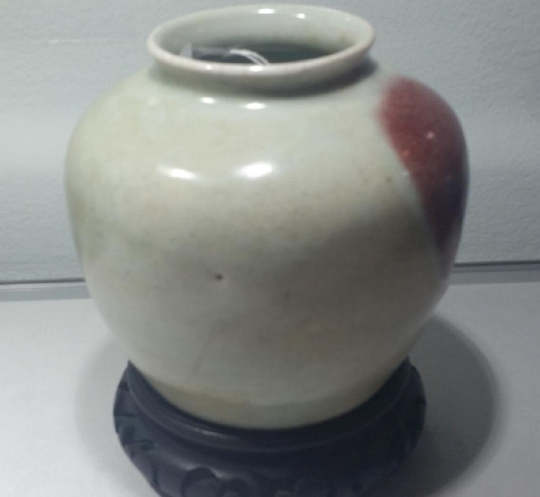 Chinese Flambe Glaze Vase - 8