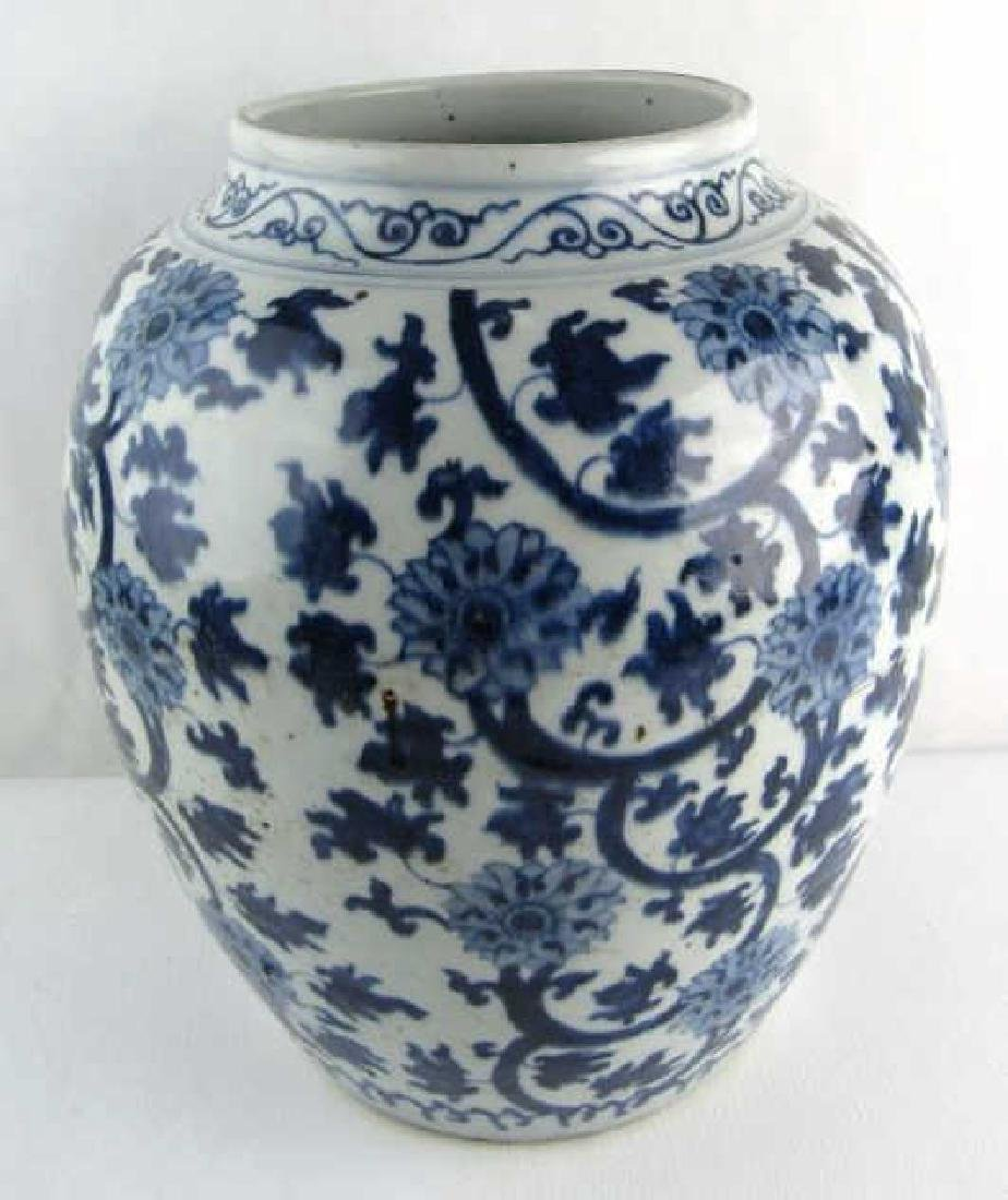 Ming Style or  Earlier blue and White jar