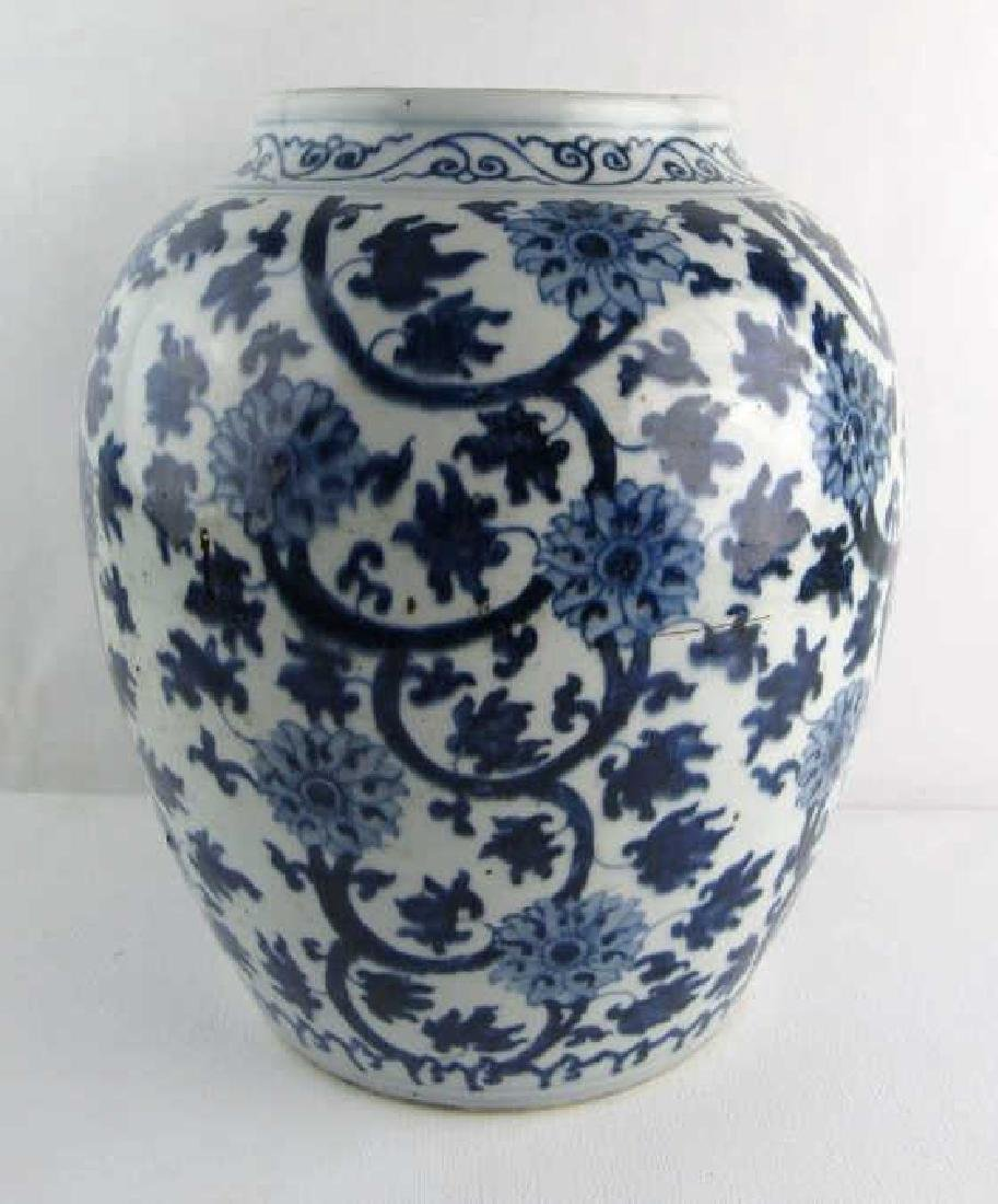 Ming Style or  Earlier blue and White jar - 2