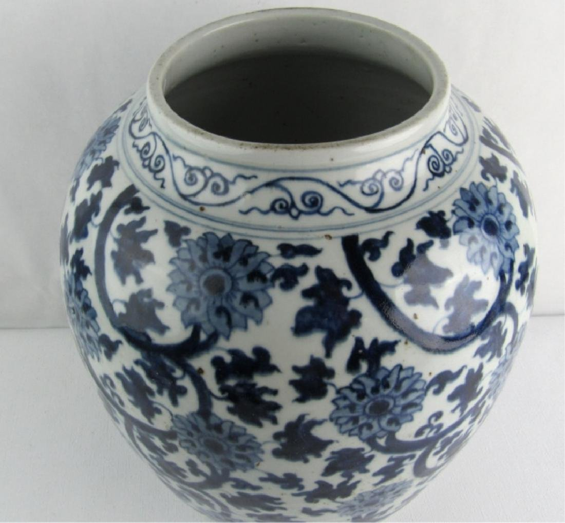 Ming Style or  Earlier blue and White jar - 3