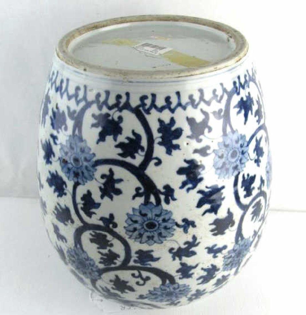 Ming Style or  Earlier blue and White jar - 4