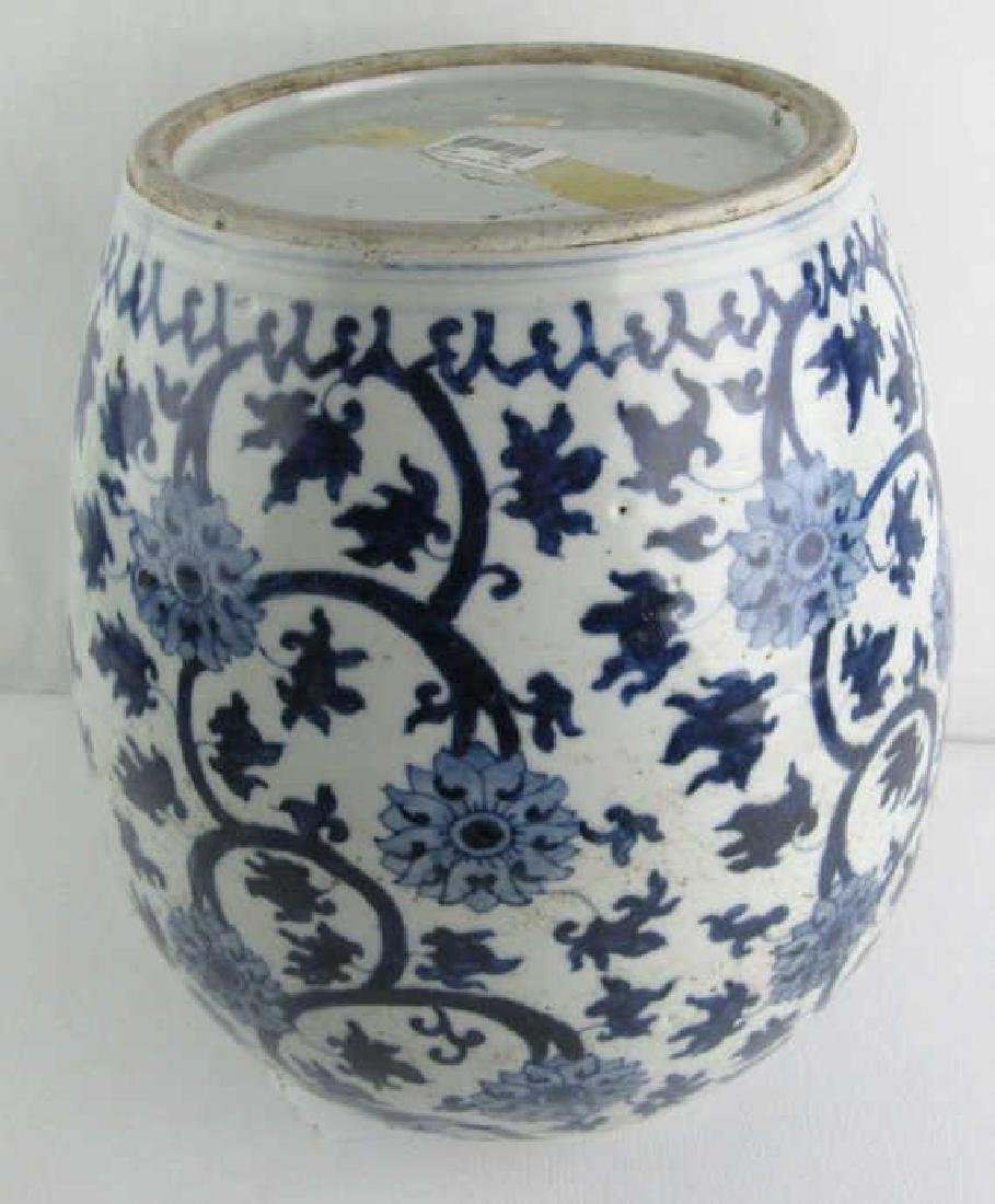 Ming Style or  Earlier blue and White jar - 5