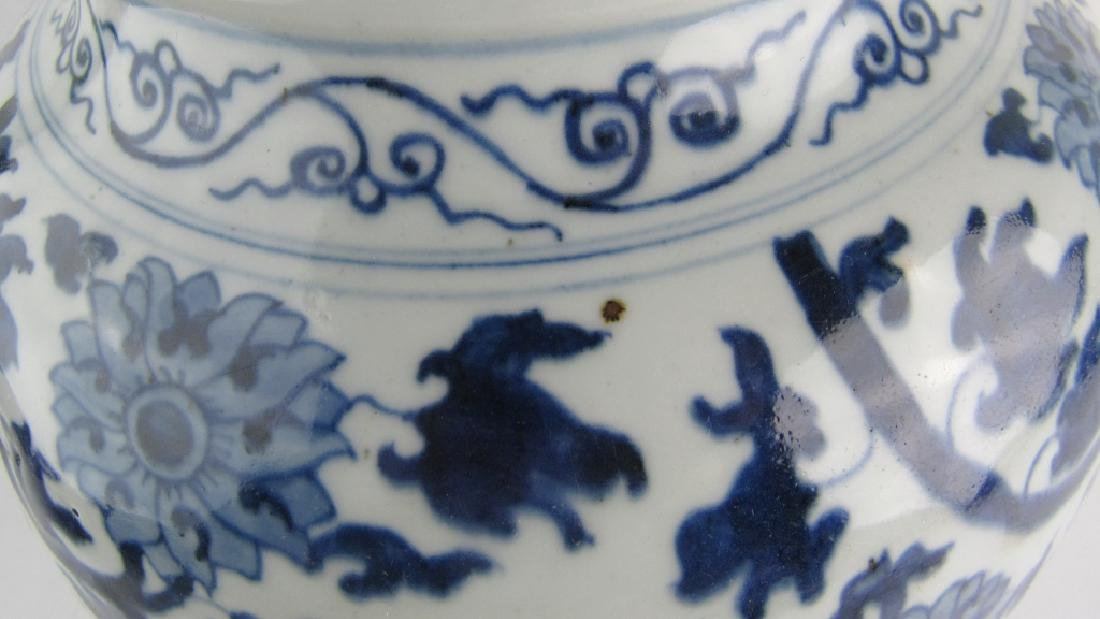 Ming Style or  Earlier blue and White jar - 6