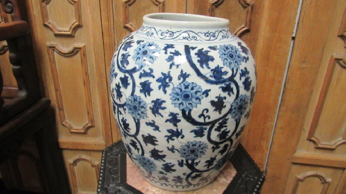 Ming Style or  Earlier blue and White jar - 7