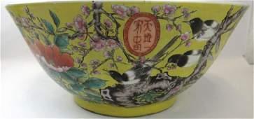 Chinese Dayazahai Famille Rose Large Bowl