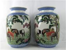 Pair of Qing Dynasty Chinese Porcelain Vases