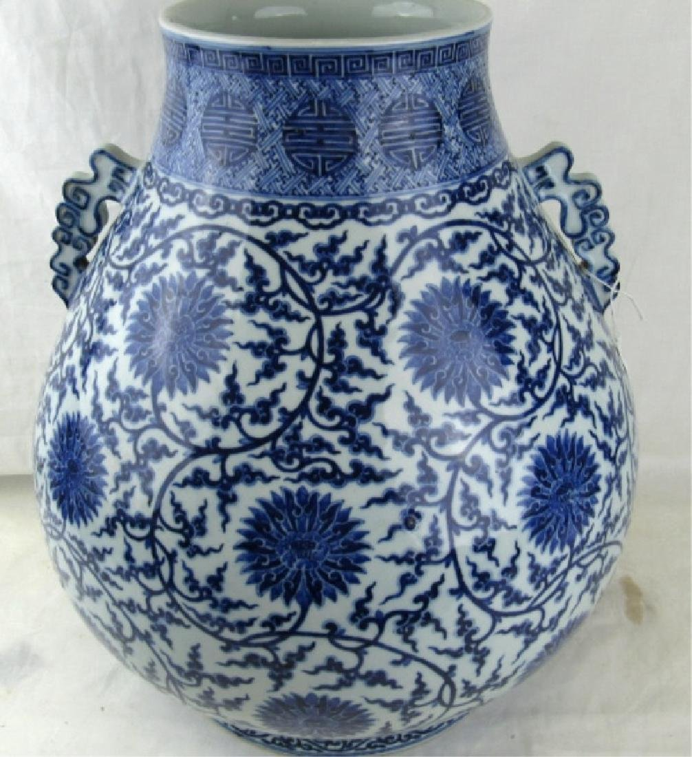 Qing Dynasty 18th Century Blue and White