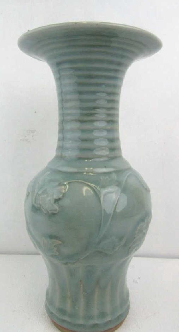 14-16th Century Ming Dynasty Style Vase