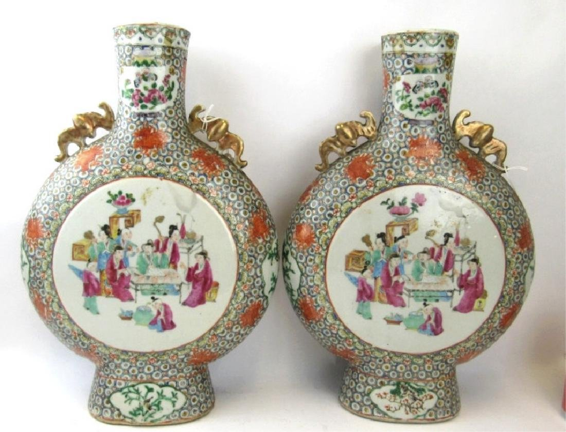 Pair of Chinese Canton Famille Rose Moon Flasks