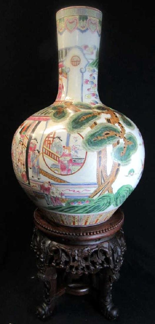 18-19th Century Chinese Qing Dynasty Tian
