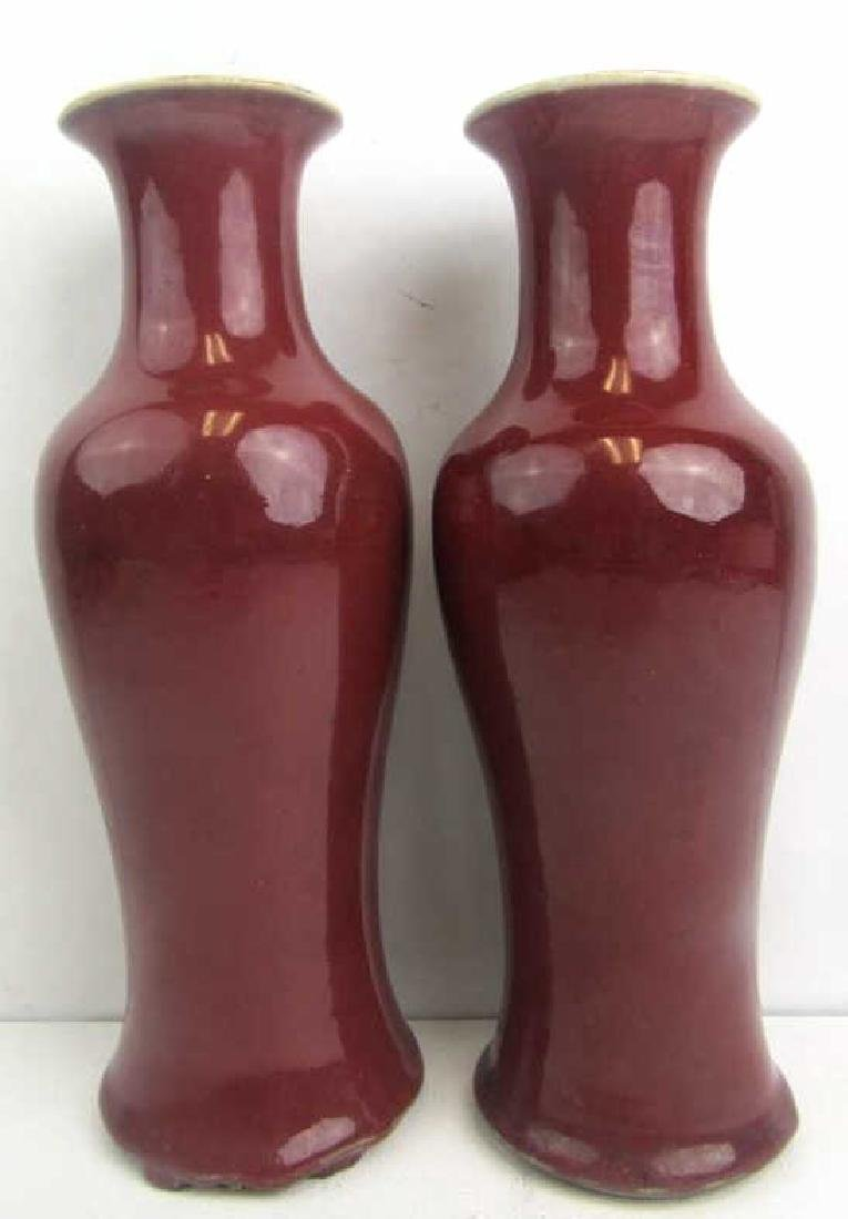 Pair of Chinese Streaked Copper-Red-Glazed Vases