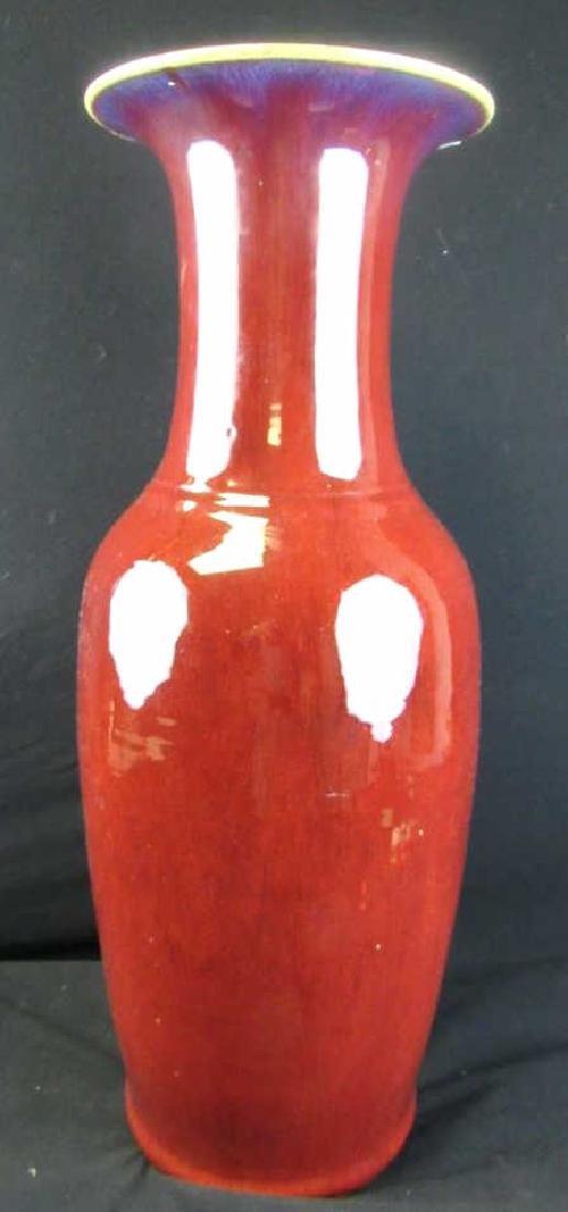 Old Red Glazed Vase