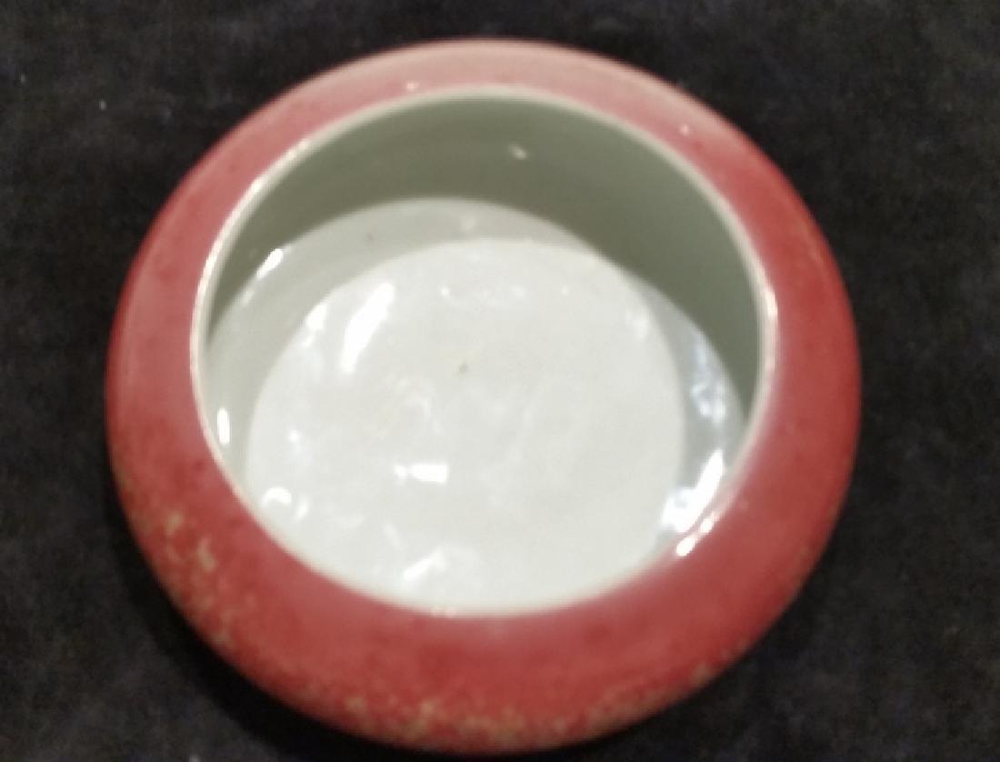 Peachbloom Glazed Brush Washer Tangluo Xi