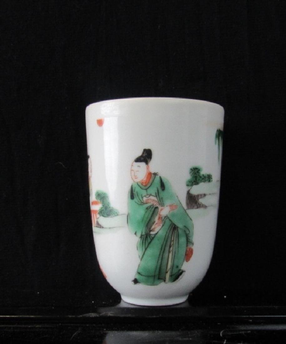 Qing Dynasty Porcelain Cup