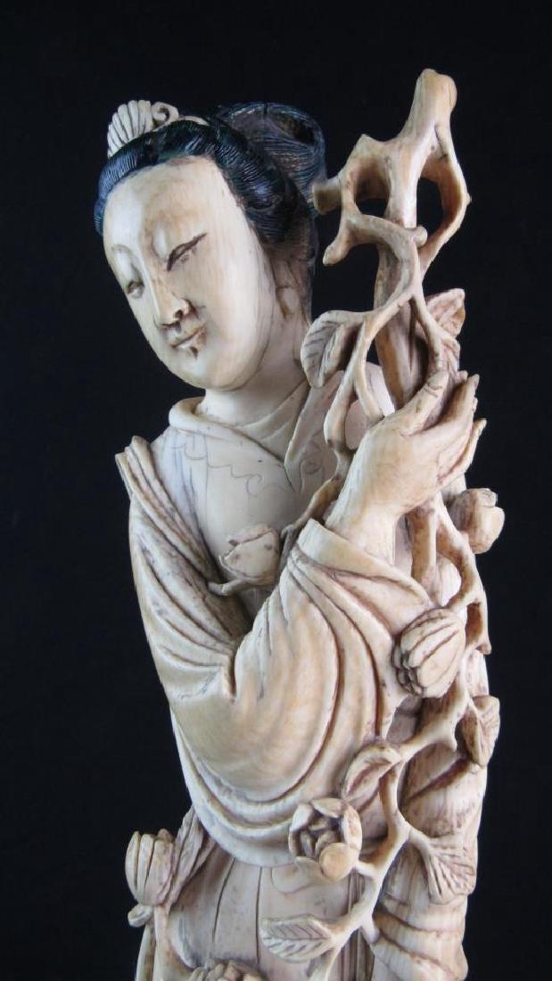 Qing Dynasty Lobstershell Figurine