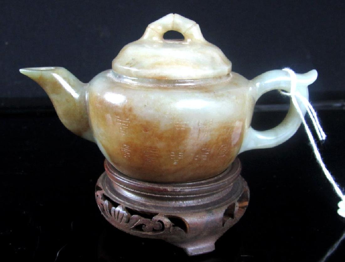 Chinese White Jade Teapot and Cover