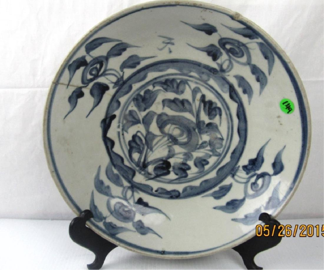Ming Dynasty Blue and White Plate