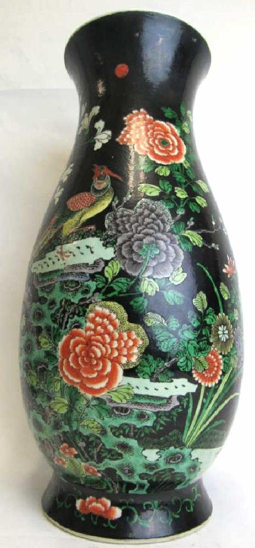 Large Qing Dynasty style  Black Chinese Vase with