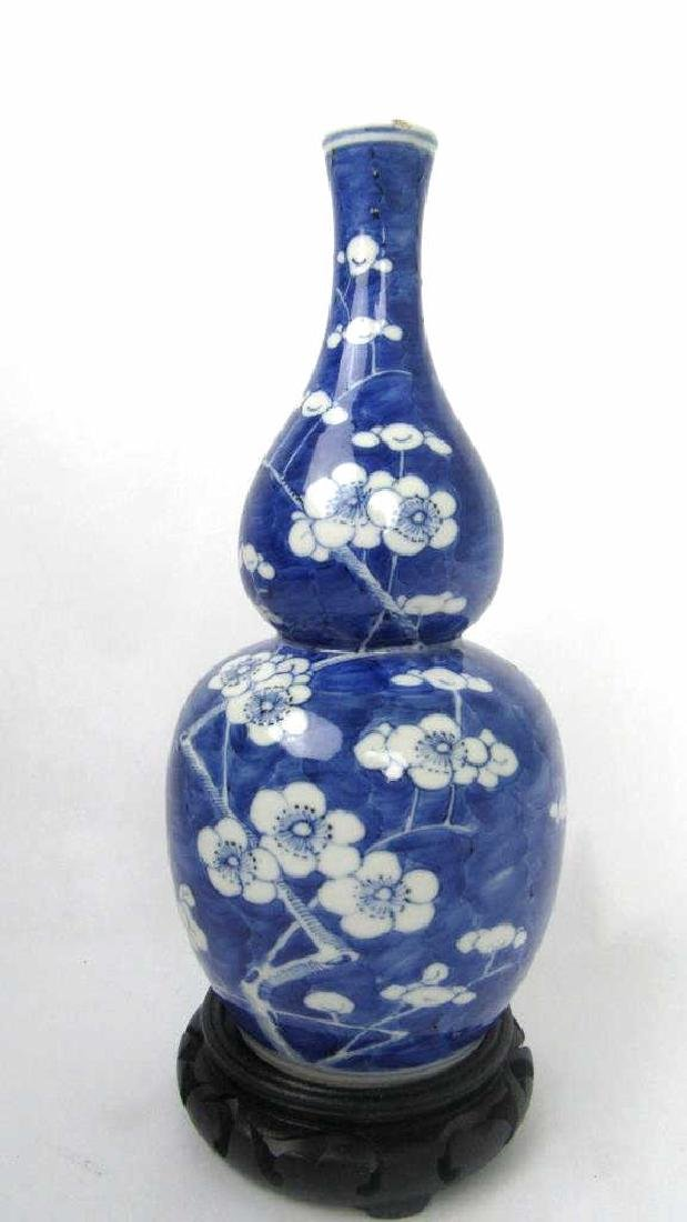 Chinese Blue and White Gourd Shaped Vase