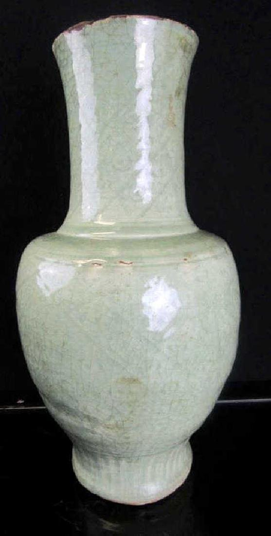 Ming Dynasty  Longquan Style Vase