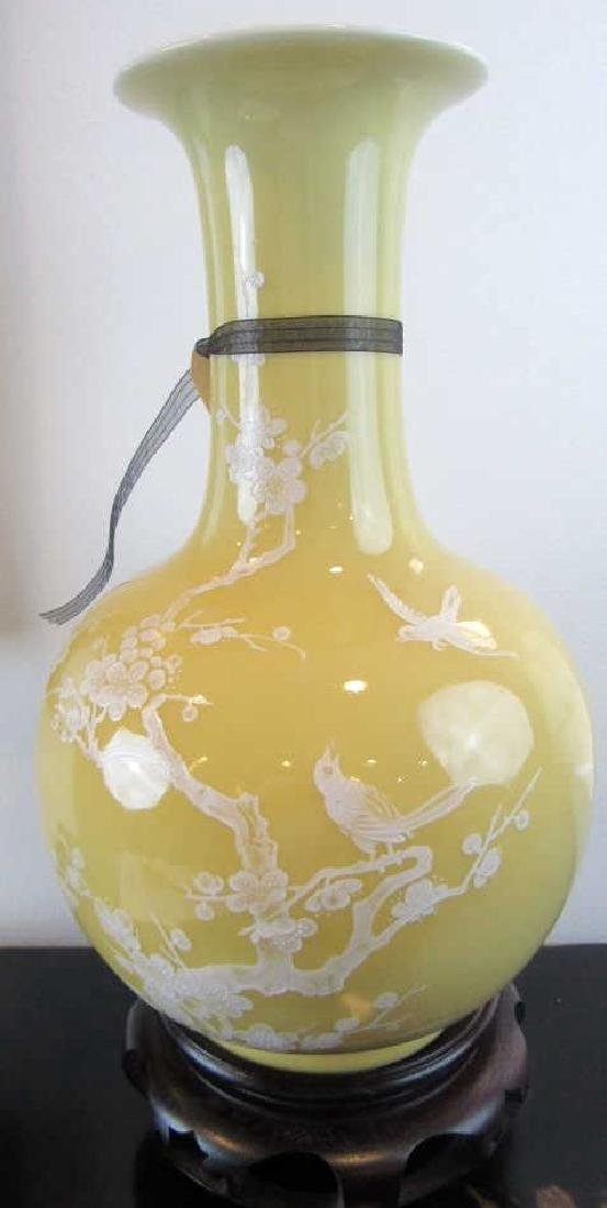 20th Century Chinese Vase White & Yellow