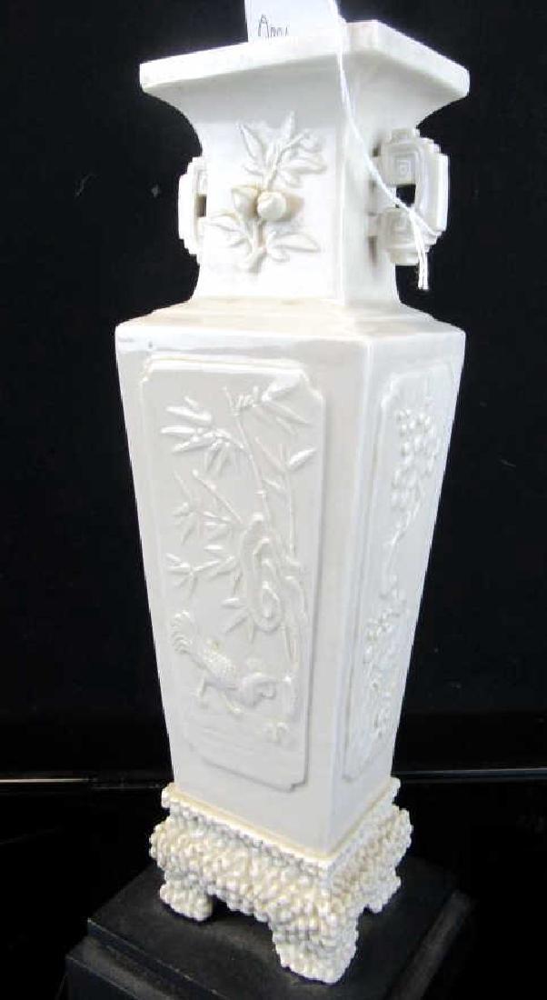 Chinese Dehua White Porcelain Vase