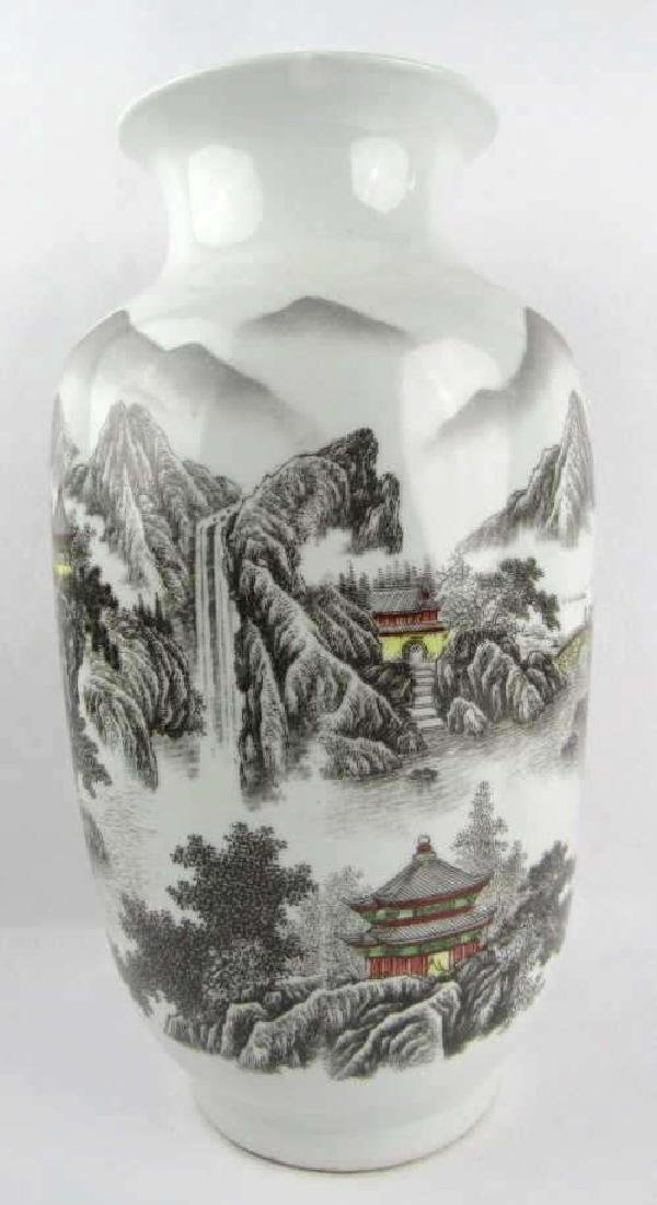 18th Century Qing Dynasty White Vase