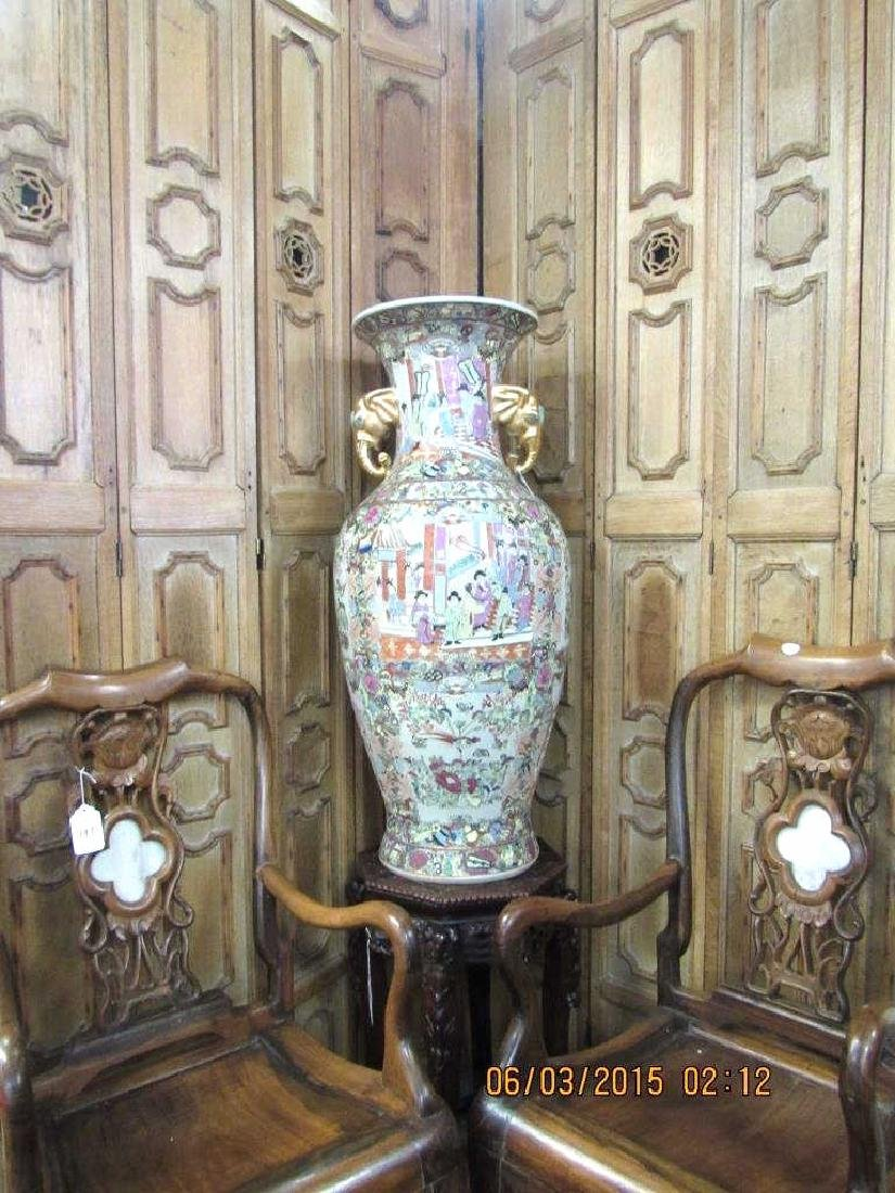 19th Century Chinese Porcelain Floor Vase