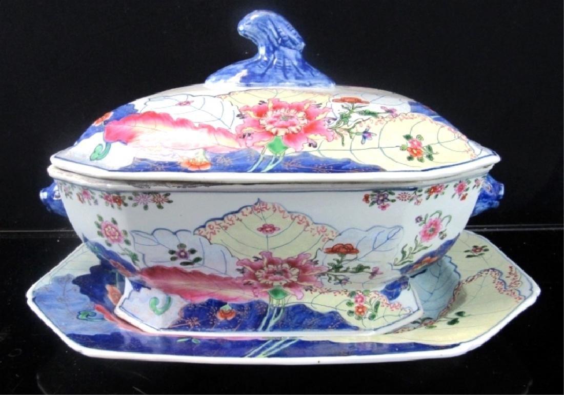 18th Century Qing Dynasty Porcelain Food Tray