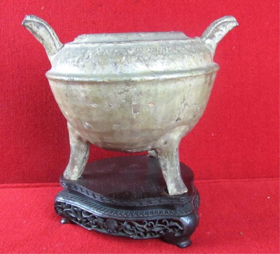 Song Dynasty Censer