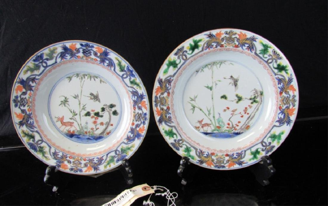 PAIR OF BEAUTIFUL QING DYNASTY PLATES
