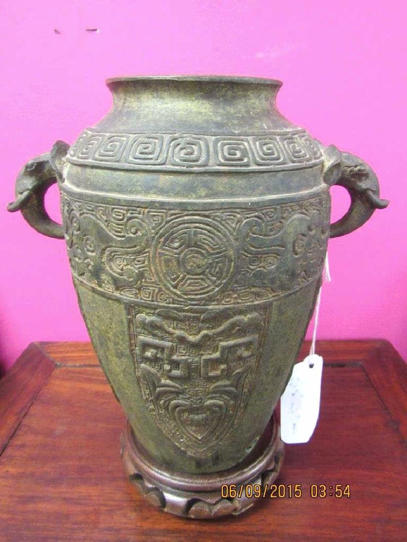 Ming Dynasty Style Bronze Urn