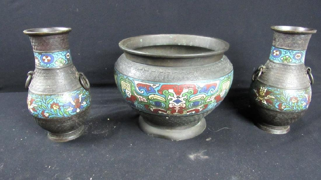 Set Of Three Cloisonne Pieces