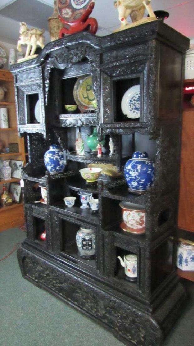 Jin Si Nan Mu Hand Carved Wood Display