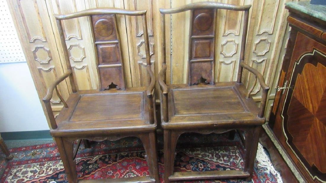 Pair of Chinese elm & burl Ming Style Arm Chairs