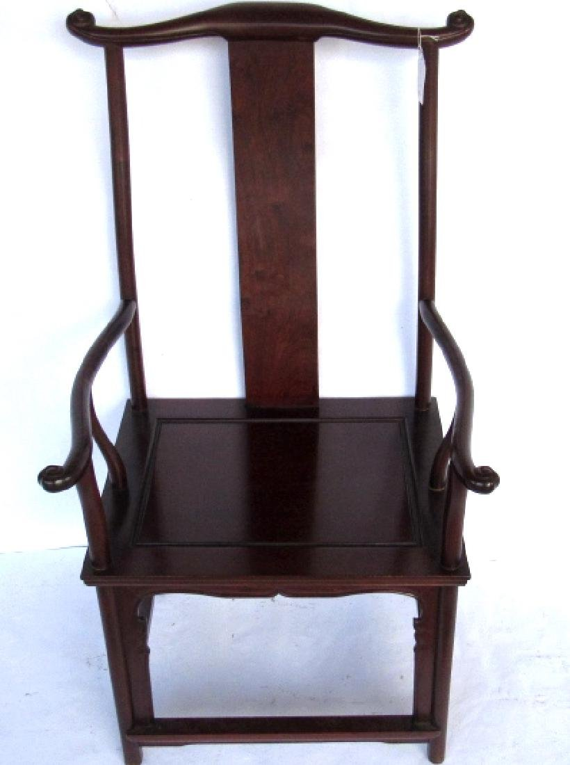 Rare 'Four-Corners-Exposed'Official's Hat Armchair - 2