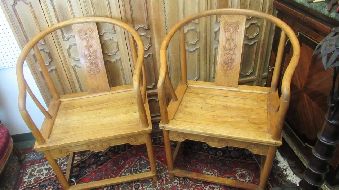 Chinese Elm HorseShoe Back Arm Chairs