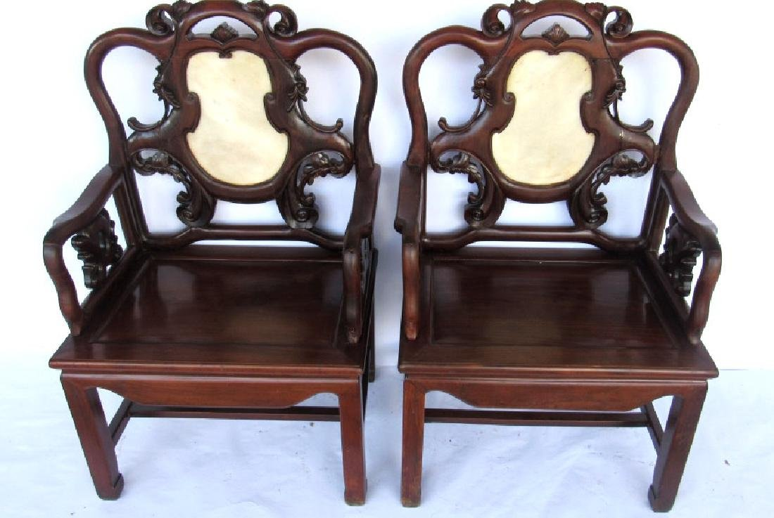 Qing Dynasty Pair of Low Armchairs