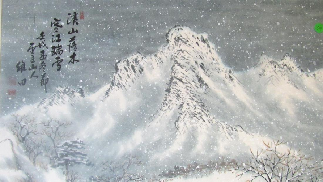 Wei TianBeautiful Oil painting