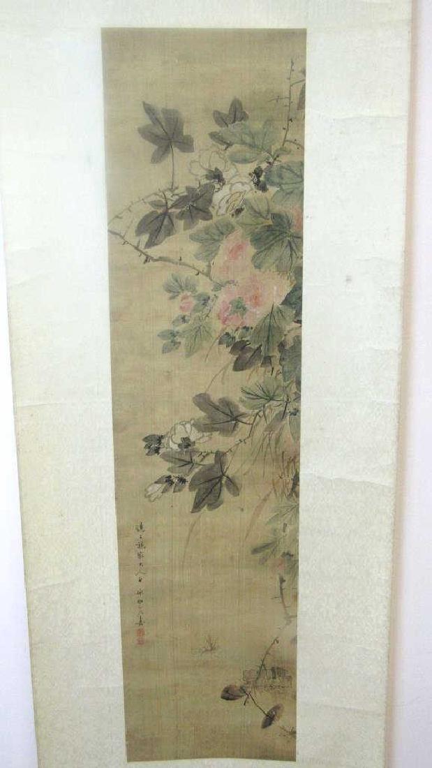 Ancient Chinese Paper Scroll Painting of Peonies