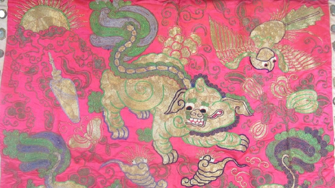 Qing Dynasty Gold Embroidered Wall Hanging