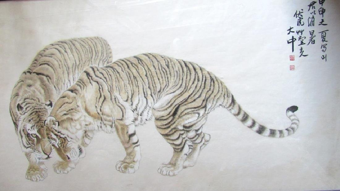 Feng Dazhong Painting of Two Tigers