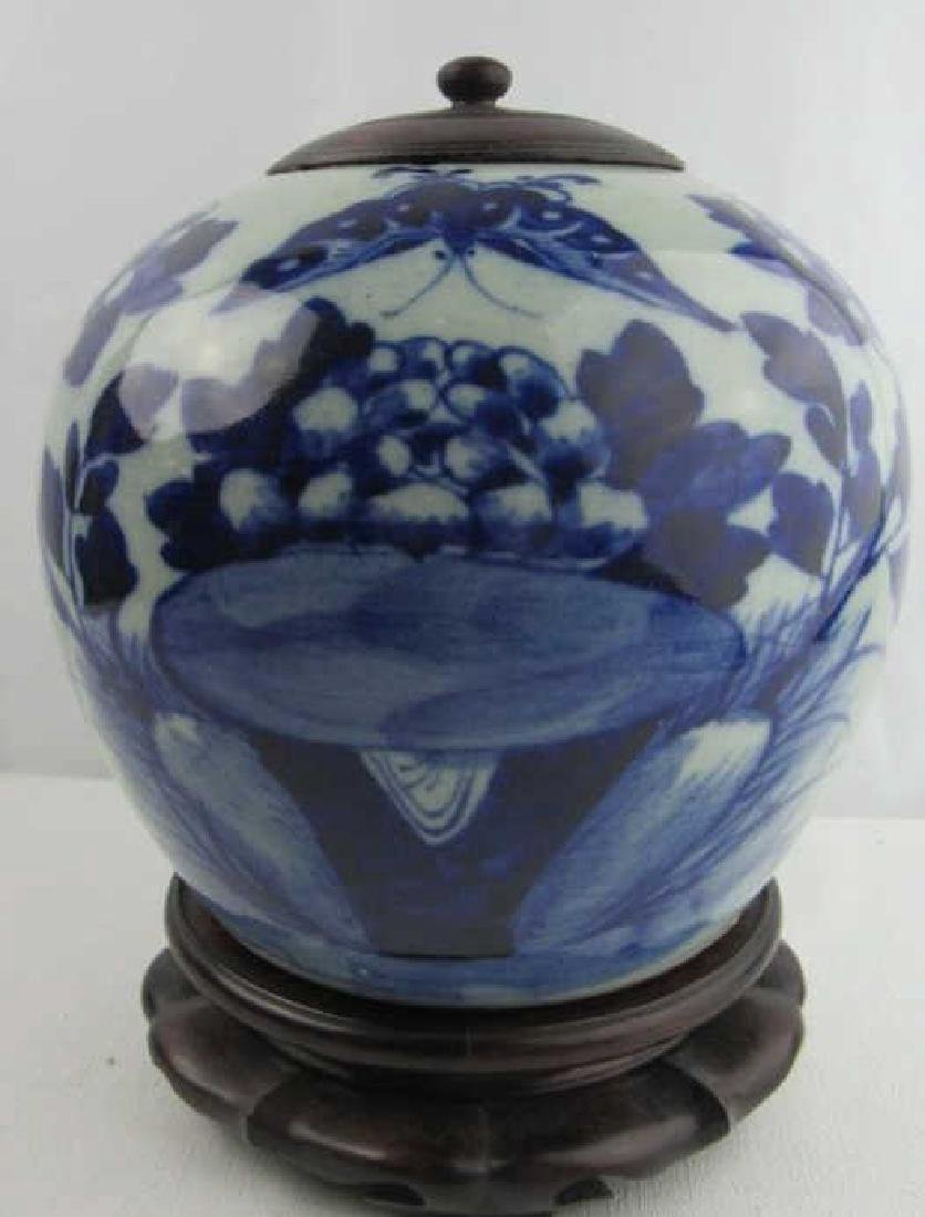 Qing Dynasty Blue and White Porcelain Ginger Jar