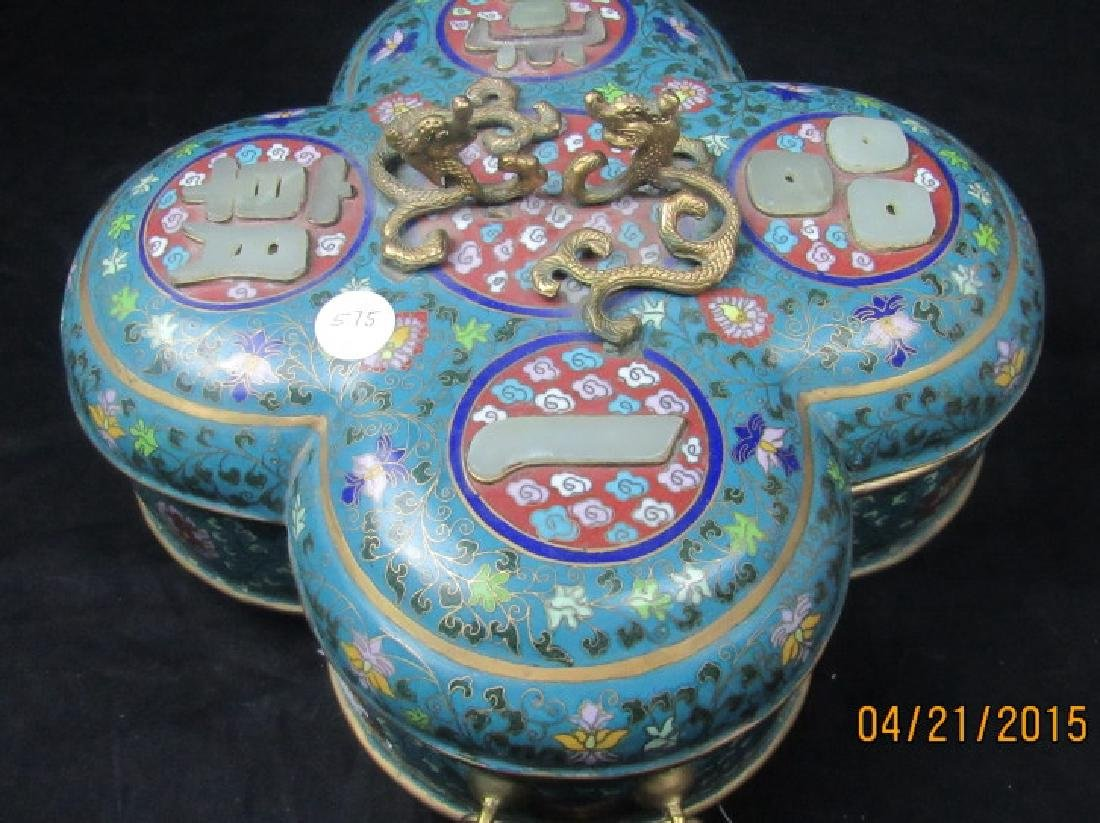 Chinese Cloisonne Lidded Box w/ Dragons